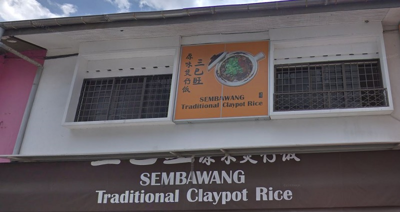 Sembawang Traditional Claypot Rice Near To The Commodore Condo at Canberra Drive Sembawang By JBE Holdings